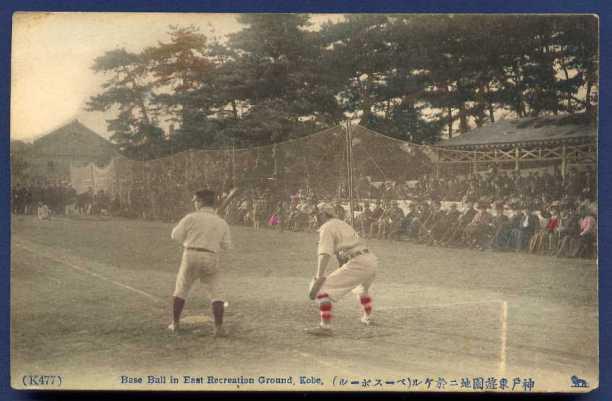 japan 1908