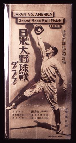 Japan tour 1931 couverture